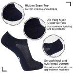 chaussette haute basket TOP 9 image 2 produit