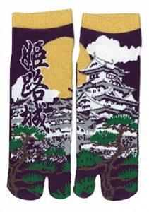chaussettes japonaises homme TOP 12 image 0 produit