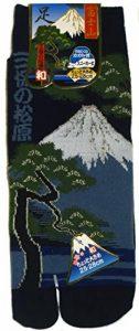 chaussettes japonaises homme TOP 2 image 0 produit