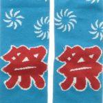 chaussettes japonaises homme TOP 7 image 3 produit