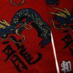 Japonmania - Chaussettes japonaises Tabi - Du 39 au 43 - Motif de dragons de la marque JAPONMANIA image 2 produit