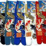 Japonmania - Chaussettes japonaises tabi - Du 39 au 43 - Motifs de carpes de la marque JAPONMANIA image 4 produit