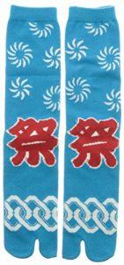 Samurai Market Chaussettes Tabi Japonaise Design Extreme Orient Collection 3 de la marque Samurai-Market image 0 produit