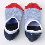 SZSMART 5 Paires Invisible Socks - Socquettes Courtes de Coton Hommes et Femmes, Basses Chaussettes Antiglisse des Chaussettes Décontractées de la marque SZSMART image 2 produit