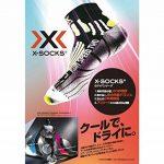X-SOCKS Run Energizer - Chaussettes - Homme - Taille de la marque X-Socks image 1 produit